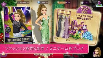 ハリウッドストーリー:ファッションスターのスクリーンショット5