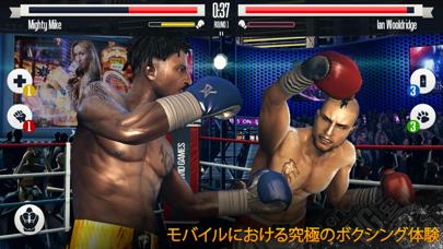 リアル ボクシングのおすすめ画像1
