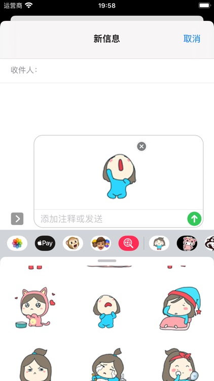 Girl-Stickers screenshot-3
