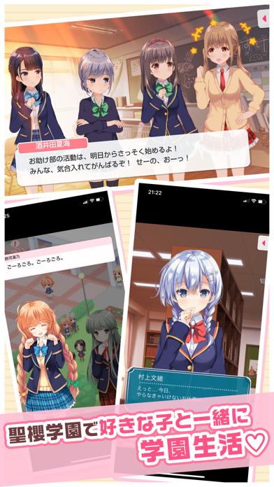 ガールフレンド(仮) ScreenShot1