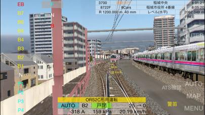 Train Drive ATS 2のおすすめ画像3