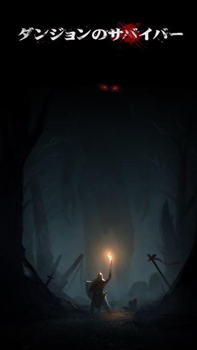 ダンジョンのサバイバー (Dungeon Survivor)のスクリーンショット