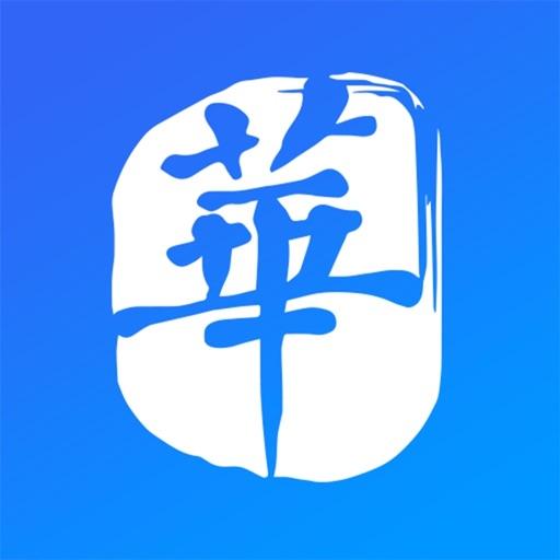 财华财经pro