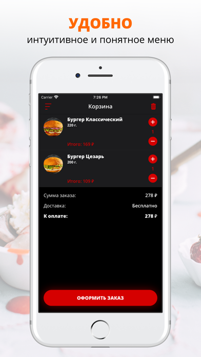 Burger Club   Тюмень screenshot 3