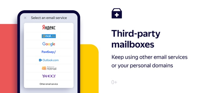 Yandex Mail - Email App on the App Store