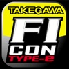 TYPE-e FI-CON - iPhoneアプリ
