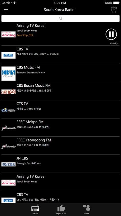 Korea Radio - KR Radio