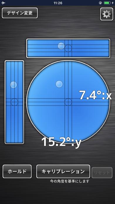 水平器&水準器 - 窓用