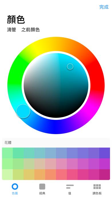 Screenshot for Procreate Pocket in Taiwan App Store