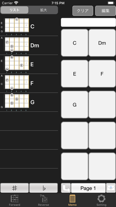 U-Chord ScreenShot4