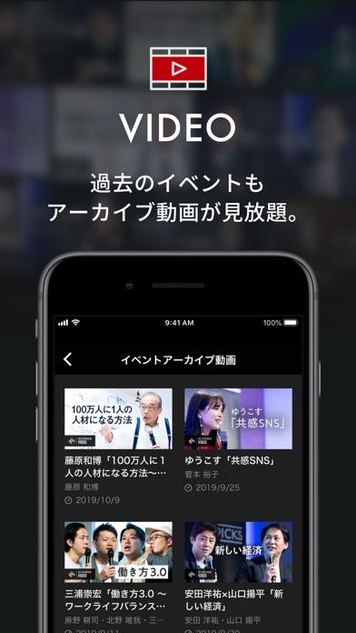NewsPicksアカデミア ScreenShot2