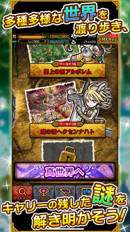秘宝探偵 screenshot-2