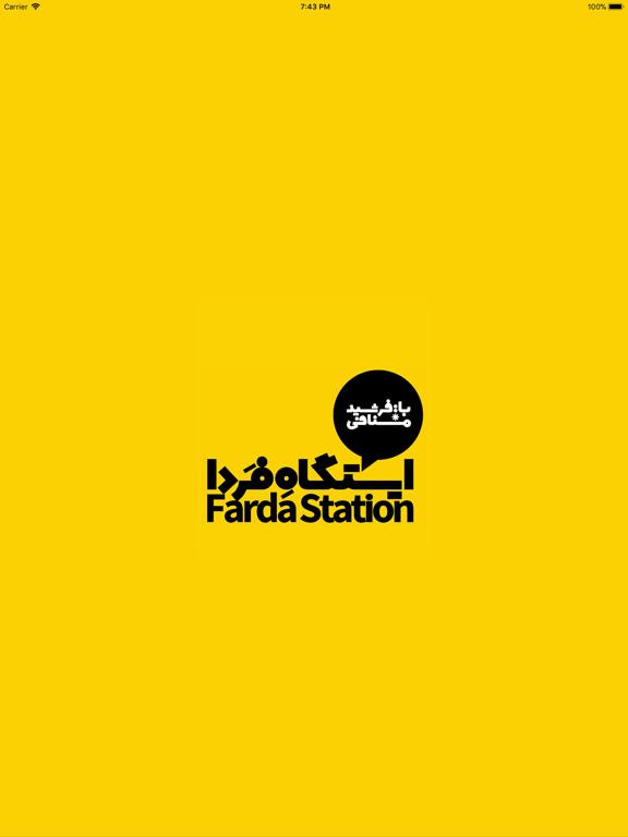 radiofarda music
