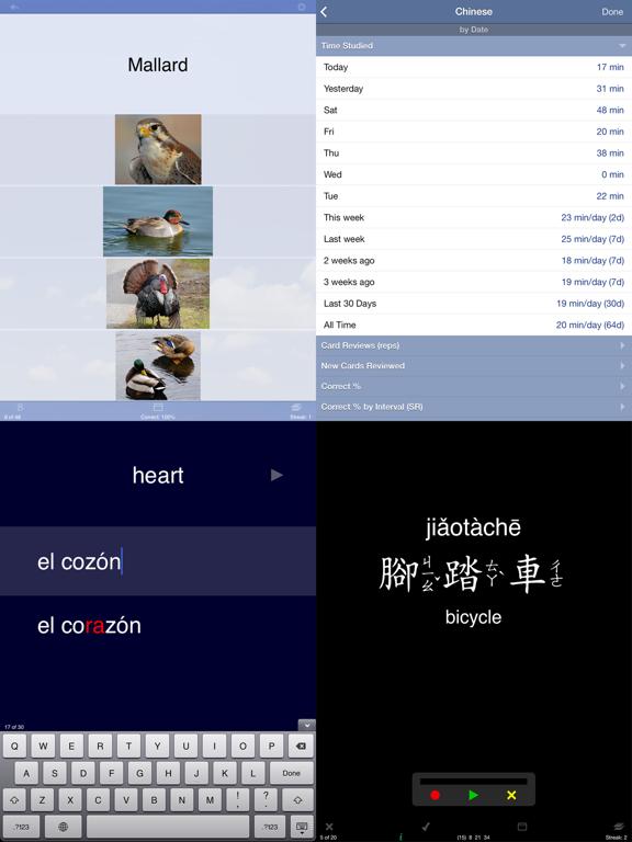 Flashcards Deluxe Screenshots