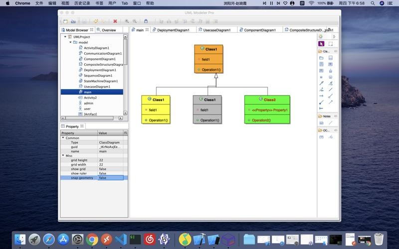 UML Modeler Pro for Mac