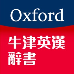 Oxford Eng-Chi Dictionaries