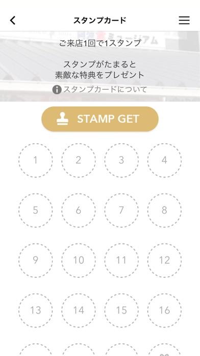 Screenshot #3 pour 阿波食ミュージアム