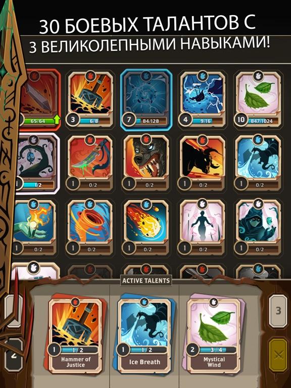 Игра Questland: РПГ пошаговые