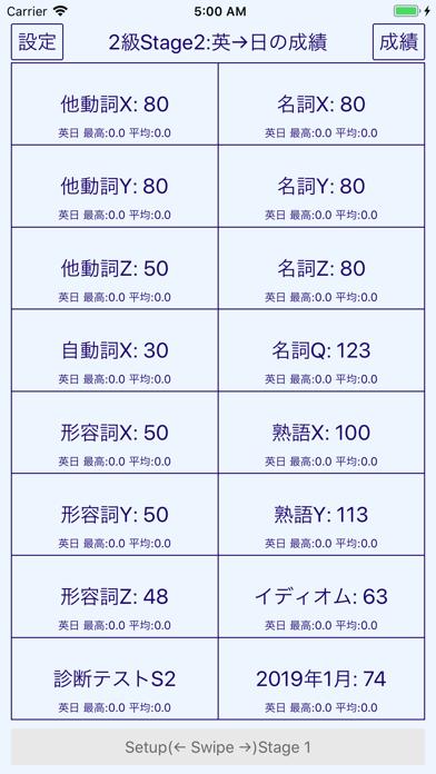 英検®2級 でた単のおすすめ画像10