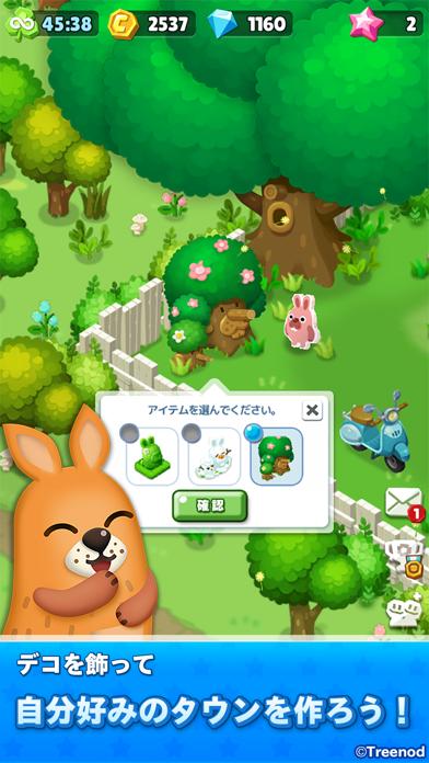 LINE ポコパンタウン -PPT- screenshot1