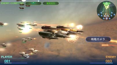 天空の艦隊クロニクル -空中戦艦フォーメーションバトル-のおすすめ画像1