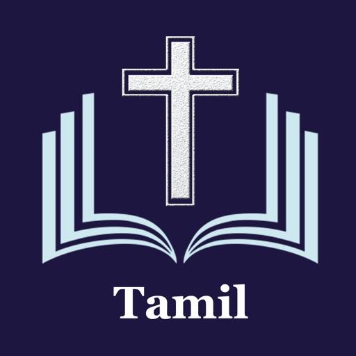 Tamil Bible. Offline