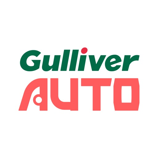 ガリバーオート-自動車の査定や下取り、買取アプリ