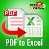 点击获取PDF to Excel - PDF2Office 2017
