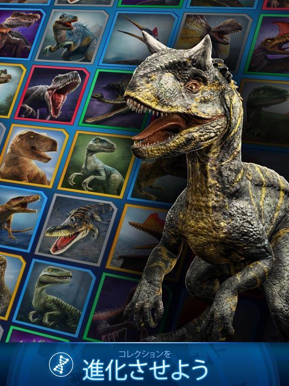 Jurassic World アライブ!のおすすめ画像6