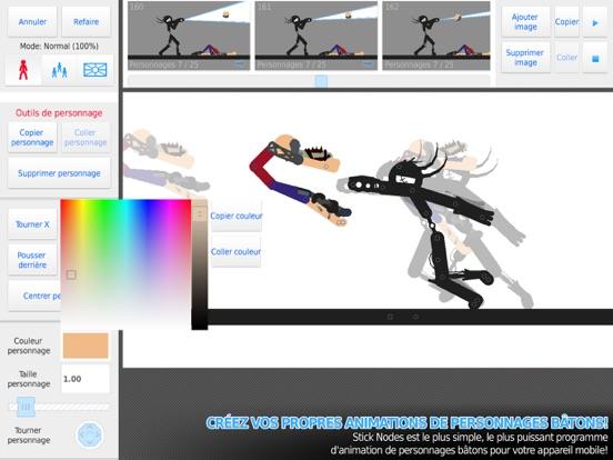 Screenshot #4 pour Stick Nodes Pro - Animateur