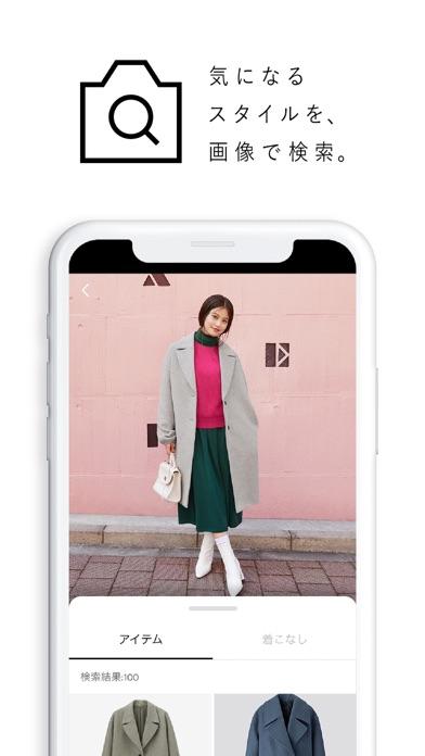 ダウンロード StyleHint(スタイルヒント)-着こなし発見アプリ -PC用