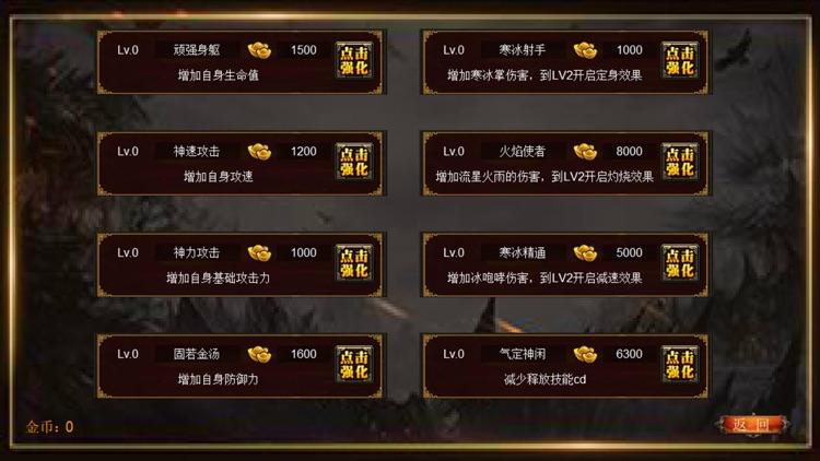 社会一刀/单机 screenshot-4