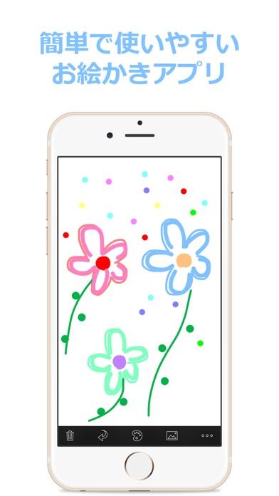 Let's Draw -お絵描きアプリ screenshot1