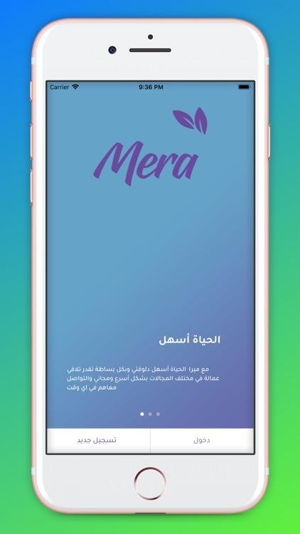 Mera Services