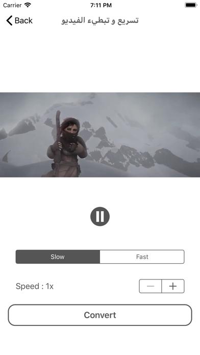 روائع الفيديو screenshot 3