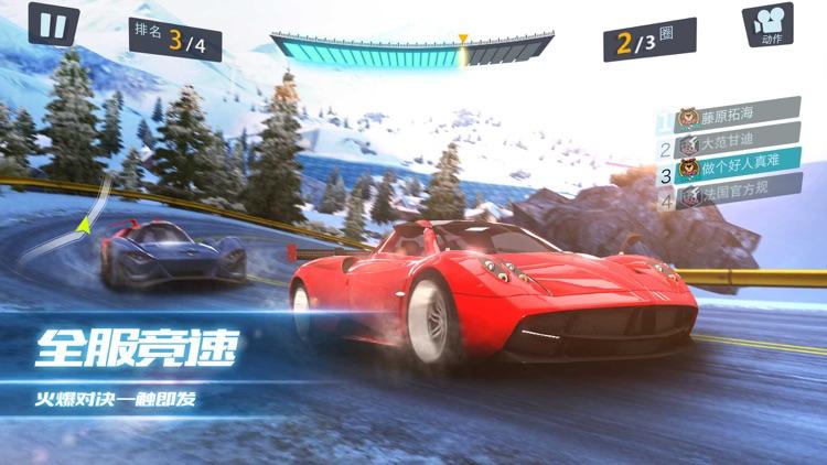 小米赛车 screenshot-4