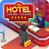 ホテルエンパイヤタイクーン;放置;ゲーム - iPadアプリ