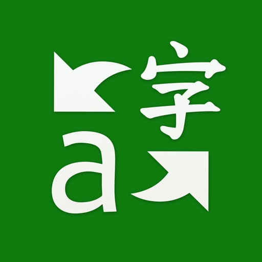 Microsoft Translator icon