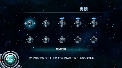 R-Type Dimensions EX紹介画像8