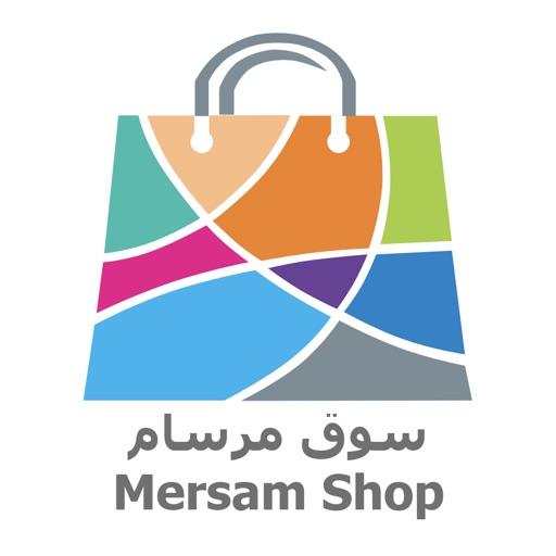 Mersam shop
