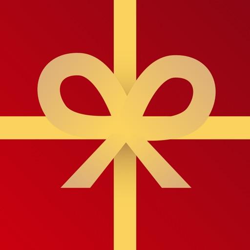 My Christmas Gift List