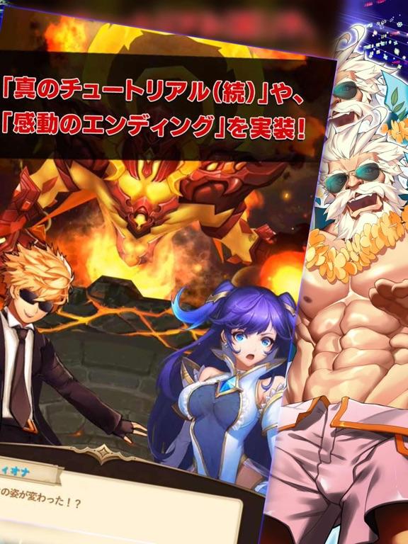 究極放置RPGハーレム伝説2~俺が世界の女を支配する~のおすすめ画像3