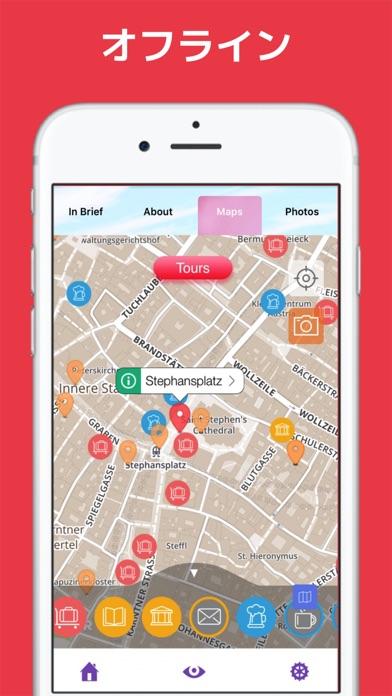 ウィーン 旅行 ガイド &マップのおすすめ画像4