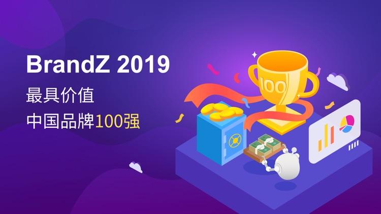陆财富-陆控旗下线上财富管理平台 screenshot-3