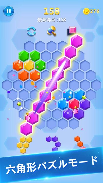 ブロック消滅 - 定番の脱出ゲーム screenshot-3