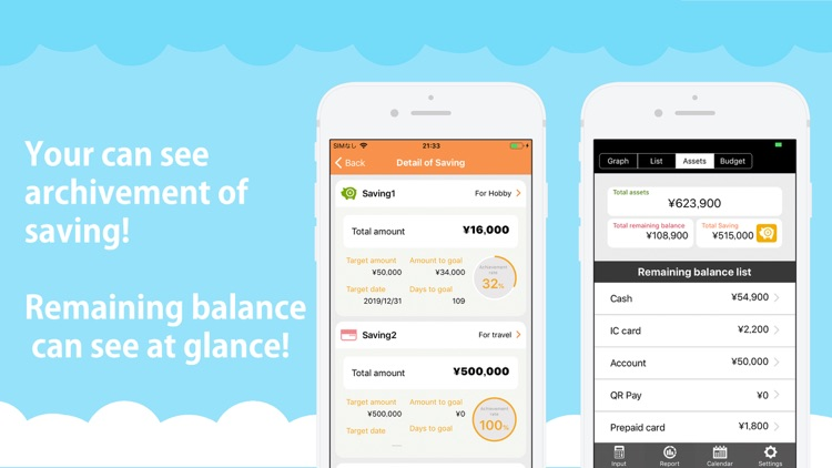 Allowance&Saving Reco screenshot-3