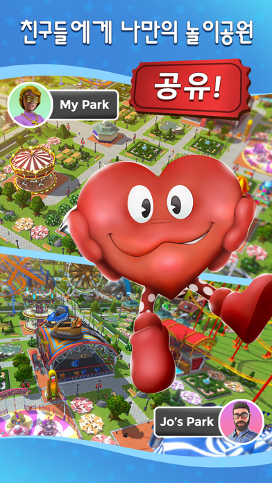 RollerCoaster Tycoon® Touch™ for Windows