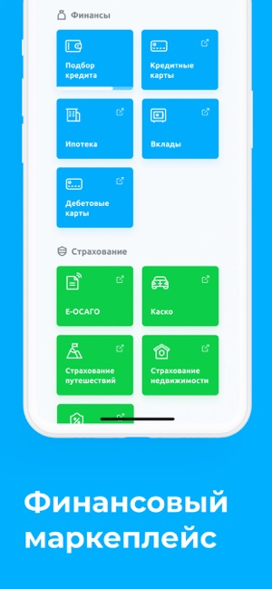 деньги кредит банки онлайн
