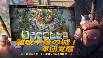 アート・オブ・コンクエスト screenshot1