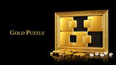 Gold Puzzle ScreenShot2